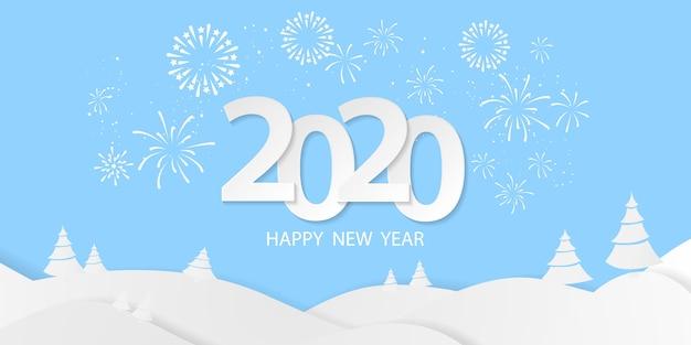 Felice anno nuovo 2020 sullo sfondo. modello di biglietto. festeggia brochure o volantini. modello con fuochi d'artificio. biglietto di auguri ricco di lusso.