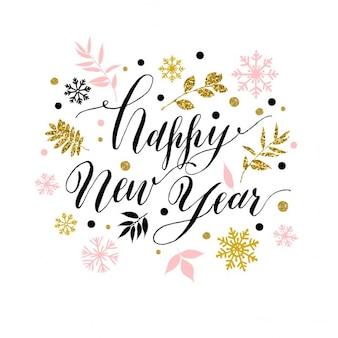 Felice anno nuovo biglietto di auguri