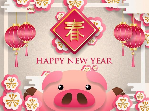 Felice anno nuovo cinese 2019 anno del maiale