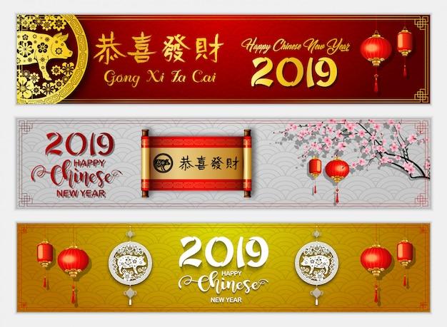 Felice anno nuovo cinese 2019 card. anno del maiale