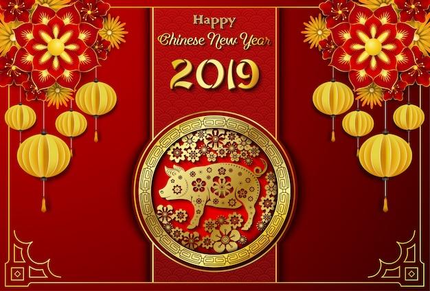 Felice anno nuovo cinese 2019 card