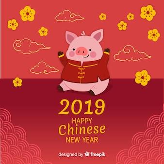 Felice anno nuovo cinese 2019