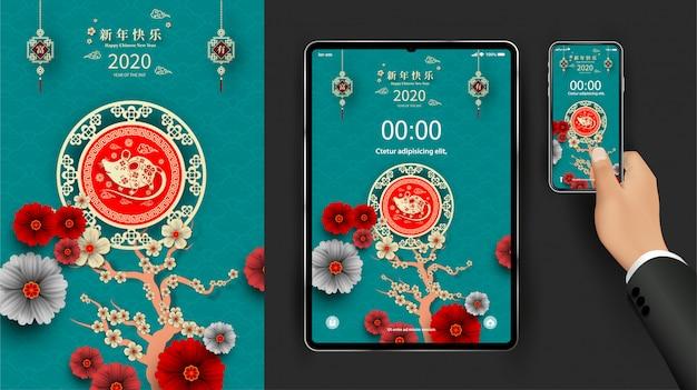 Felice anno nuovo cinese 2020. anno del ratto. sfondo dello zodiaco per tablet o telefono.