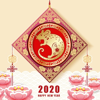 Felice anno nuovo cinese 2020. anno del topo. stile di taglio di carta d'arte artigianale a mano colorata.