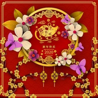 Felice anno nuovo cinese 2020 anno della carta tagliata stile ratto. caratteri cinesi