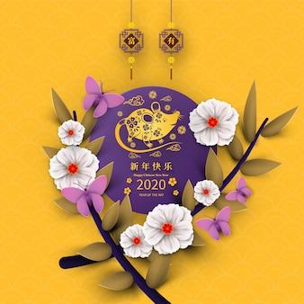 Felice anno nuovo cinese 2020 anno della carta tagliata stile ratto. i caratteri cinesi significano buon anno, ricco.