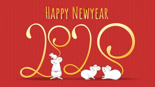 Felice anno nuovo cinese 2020, anno dello zodiaco del ratto. quattro topi con coda lunga che la forma assomiglia al numero 2020.