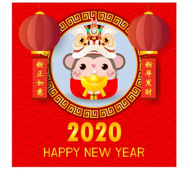Felice anno nuovo cinese 2020 dello zodiaco ratto, piccolo ratto con testa di danza del leone che tiene oro cinese