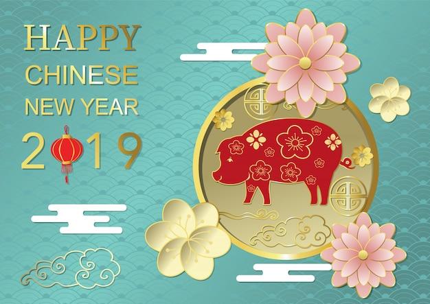 Felice anno nuovo cinese con fiore