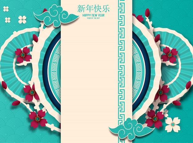 Felice anno nuovo cinese del ratto stile carta tagliata.