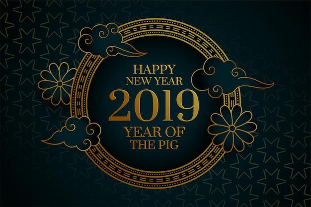 Felice anno nuovo cinese dello sfondo maiale 2019