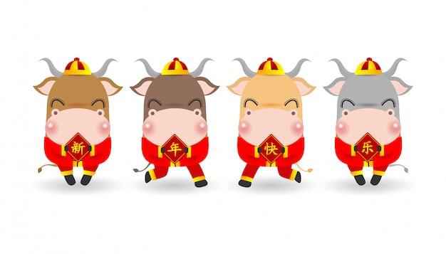 Felice anno nuovo cinese, quattro piccoli bue con un cartello in oro cinese