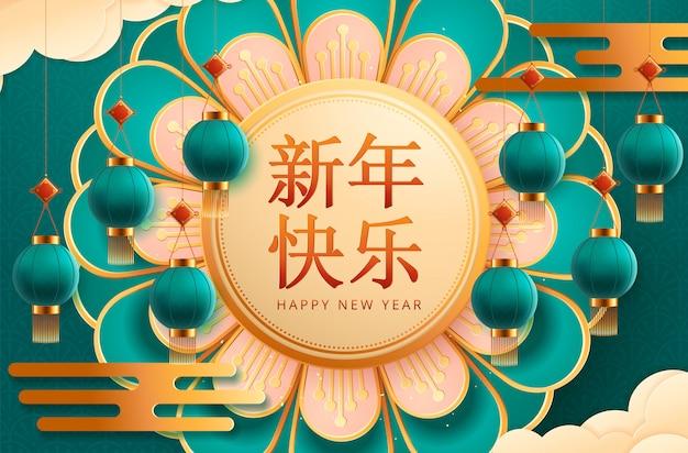 Felice anno nuovo design con lanterne appese in stile arte carta, fortuna e primavera parola scritta in caratteri cinesi su lanterne.
