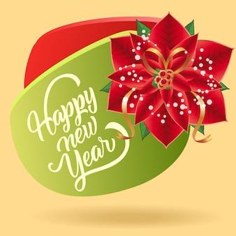 Felice anno nuovo design volantino festivo. fiore di natale