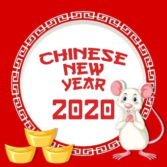 Felice anno nuovo disegno di sfondo con ratto e oro