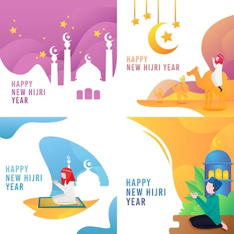 Felice anno nuovo hijri illustrazione