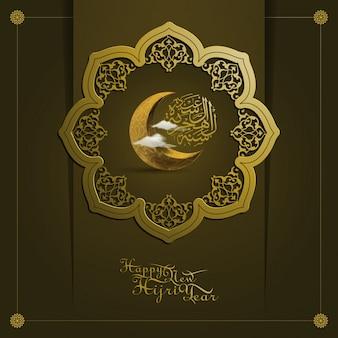 Felice anno nuovo hijri saluto carta araba