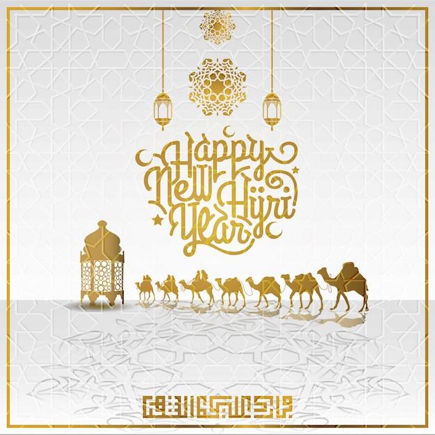 Felice anno nuovo hijri saluto design con cammelli e lanterne