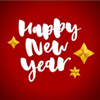 Felice anno nuovo. illustrazione di vettore di festa con composizione e scoppio dell'iscrizione. etichetta festiva vintage