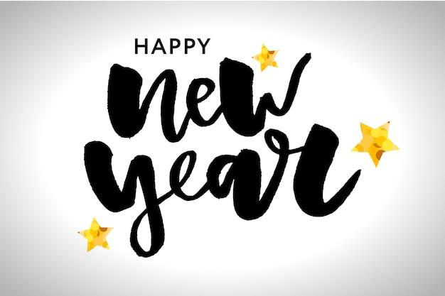 Felice anno nuovo. illustrazione di vettore di festa con composizione e scoppio dell'iscrizione. festosa d'annata