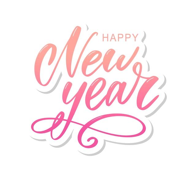 Felice anno nuovo, lettering composizione