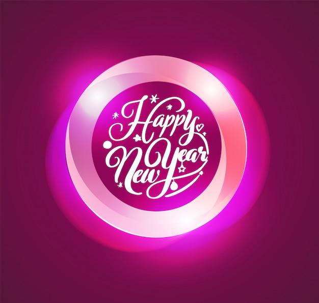 Felice anno nuovo lettering in cerchio illustrazione astratta