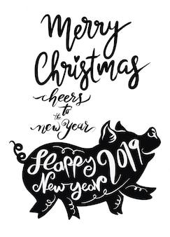 Felice anno nuovo lettering