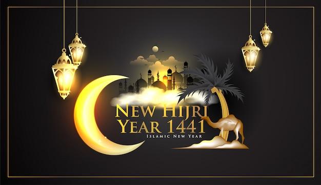 Felice anno nuovo sfondo hijri