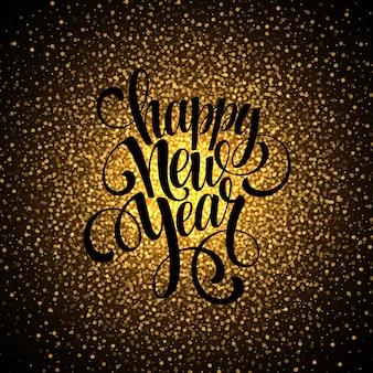 Felice anno nuovo sfondo incandescente, cartolina d'auguri