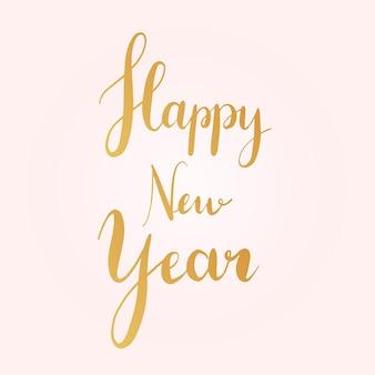 Felice anno nuovo stile tipografia vettoriale