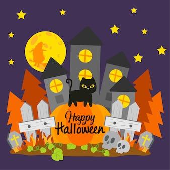 Felice banner di halloween.