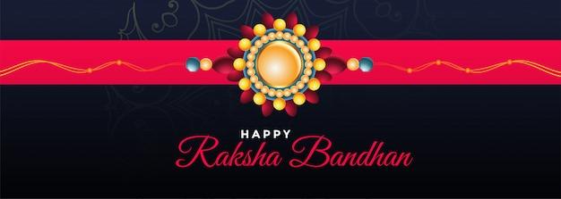 Felice banner raksha bandhan festival