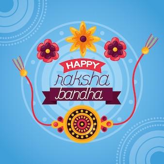 Felice celebrazione di raksha bandhan