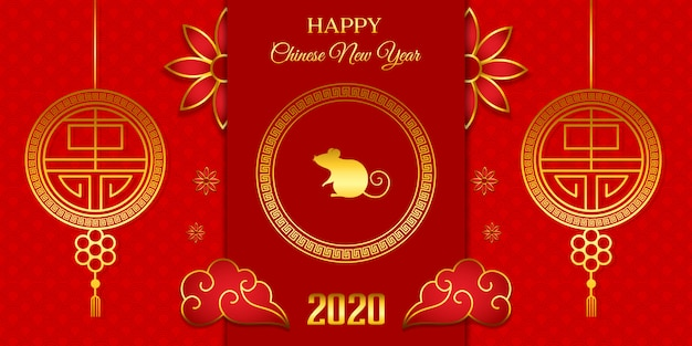Felice cinese nuovo anno 2020 sullo sfondo