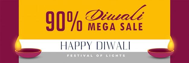 Felice design di banner orizzontale di vendita di diwali