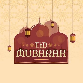 Felice design piatto eid mubarak effetto bokeh