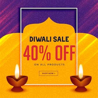 Felice diwali banner di vendita creativa con due diya