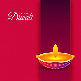 Felice diwali bruciando lampada a olio e sfondo festival indiano