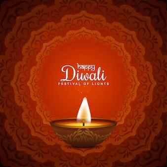 Felice diwali elegante sfondo rosso religioso mandala