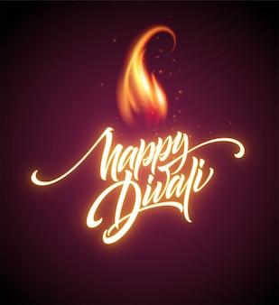 Felice diwali festival bright. elemento di design lettere incandescente fiamma.