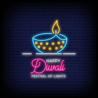 Felice diwali festival di luci al neon in stile testo