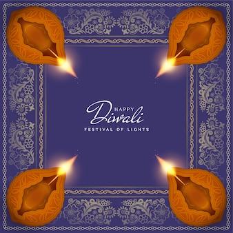 Felice diwali festival indiano sullo sfondo