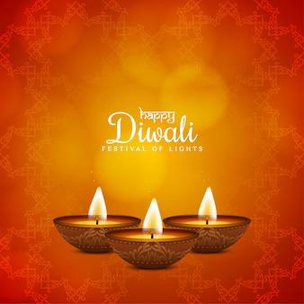 Felice diwali religioso brillante