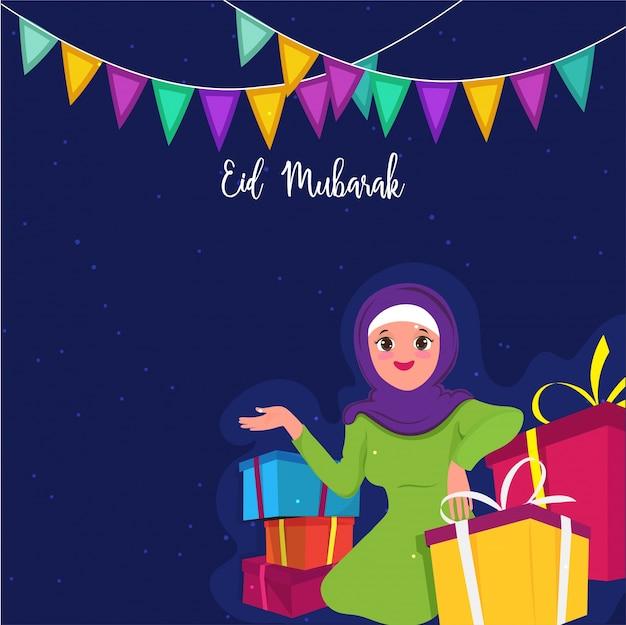 Felice donna musulmana con scatole regalo in occasione del festival benedetto islamico eid mubarak.