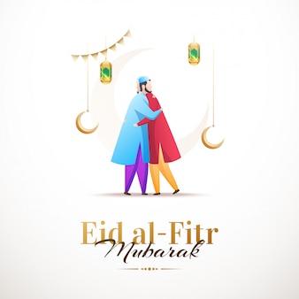 Felice eid al-fitr mubarak, design pulito con personaggi