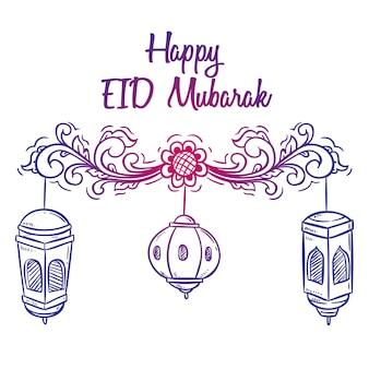 Felice eid mubarak saluto con ornamento classico disegnato a mano