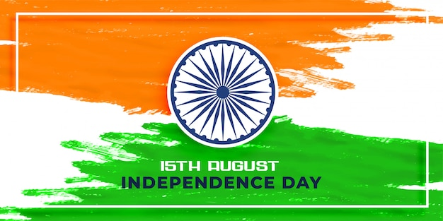 Felice festa dell'indipendenza indiana in stile acquerello