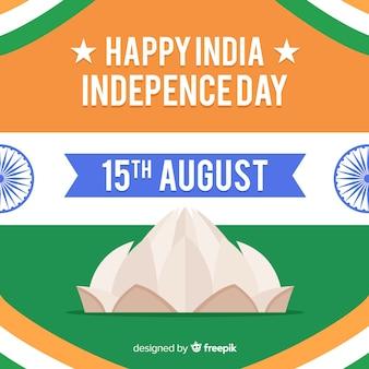 Felice festa dell'indipendenza indiana sfondo