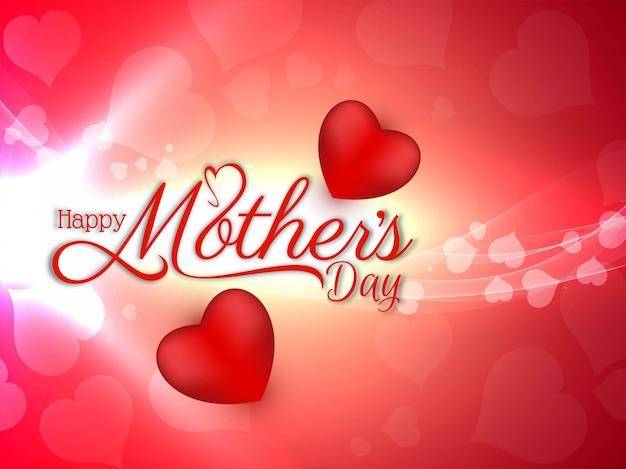Felice festa della mamma bella luminosa