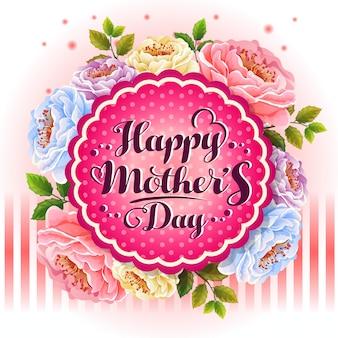Felice festa della mamma con cornice decorazione rosa